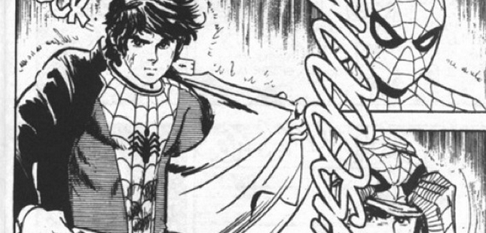 Spider-Man: The Manga | Marvel. Started in 1997.