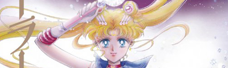 News & Things: Moon Prism Power!