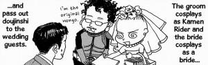 mangakas Moyoko and Hideyaki Anno's wedding, Insufficient Direction, 2014, Vertical