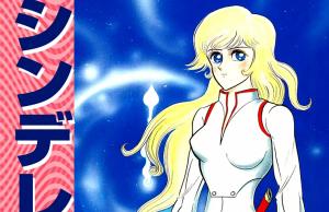 Short & Sweet: Marvels & Manga
