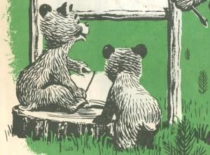 Smokey Bear, Public Domain, Government Pamphlet