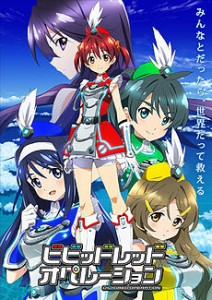 VividRed Operation characters, Team Vivid, Kotamaru, ASCII Media Works, Dengeki G's Magazine, 2013