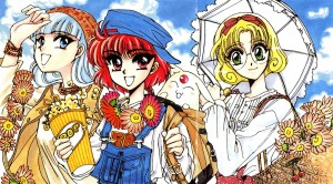 CLAMP, Magic Knight Rayearth Series, OVA, Clamp North Side Artbook, 2005