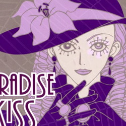 paradise-kiss-2370789