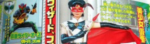Kamen Rider WIzard Movie Taisen Ultimatum, 2013, Poitrine, Toei