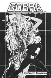Cobra cover, volume 1, Buichi Terasawa, Shounen Jump