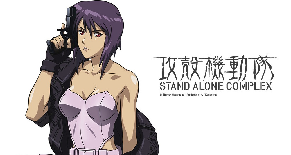 The Major, Motoko Kusanagi, Ghost in the Shell: Stand ALone Complex, promotional art, Production IG, 2002