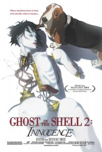 Theatrical poster, Ghost in the Shell 2: Innocence still, Mamoru Oshii, Production IG, 2004