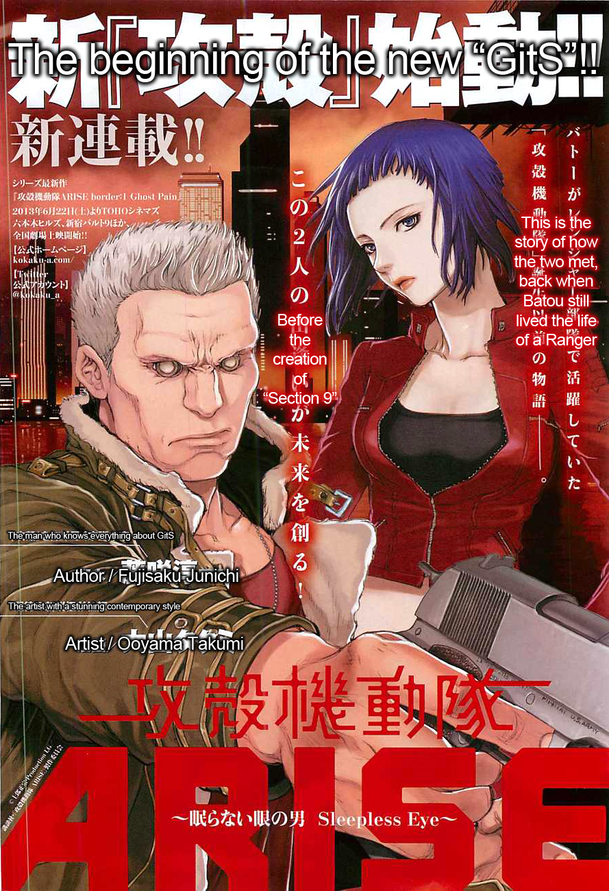Ghost In The Shell The Major S Body 6 Trigger Warning Rape Culture Wwac