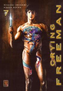 Crying Freeman v7, Ryoichi Ikegami, Kazuo Koike, Shogakukan, Viz, 1986