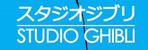 Studio Ghibli Logo.