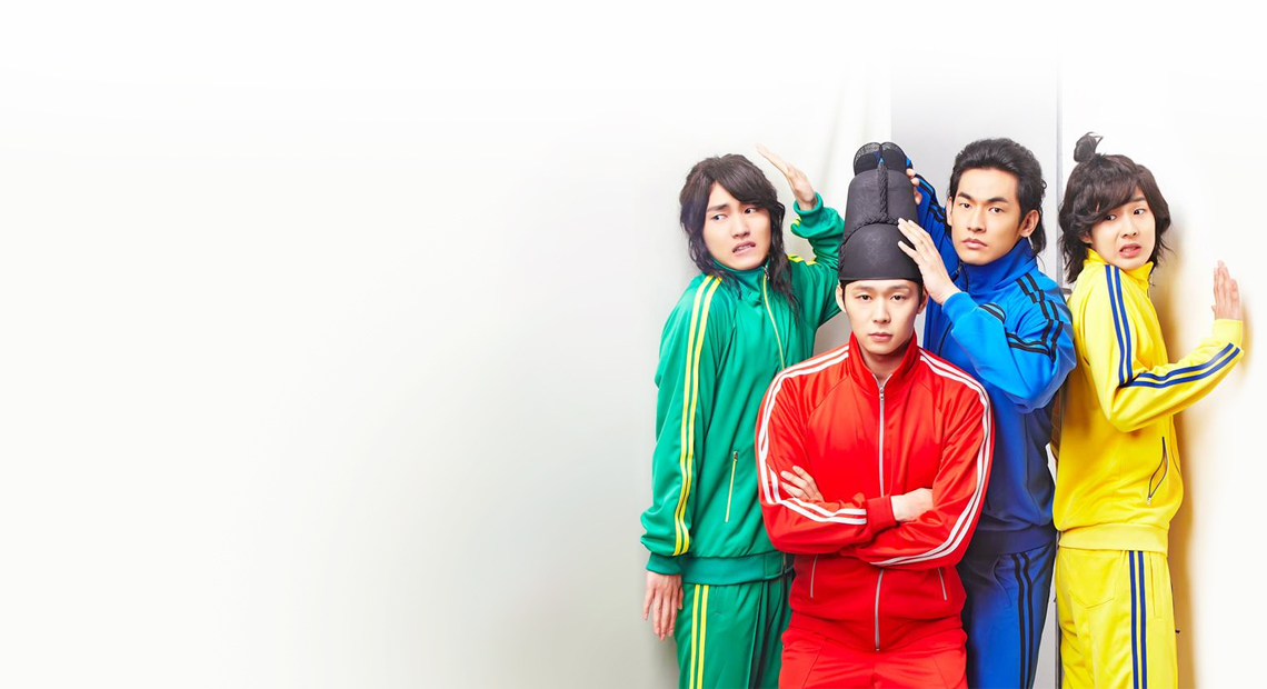 I'm Loving: Rooftop Prince Featured Image