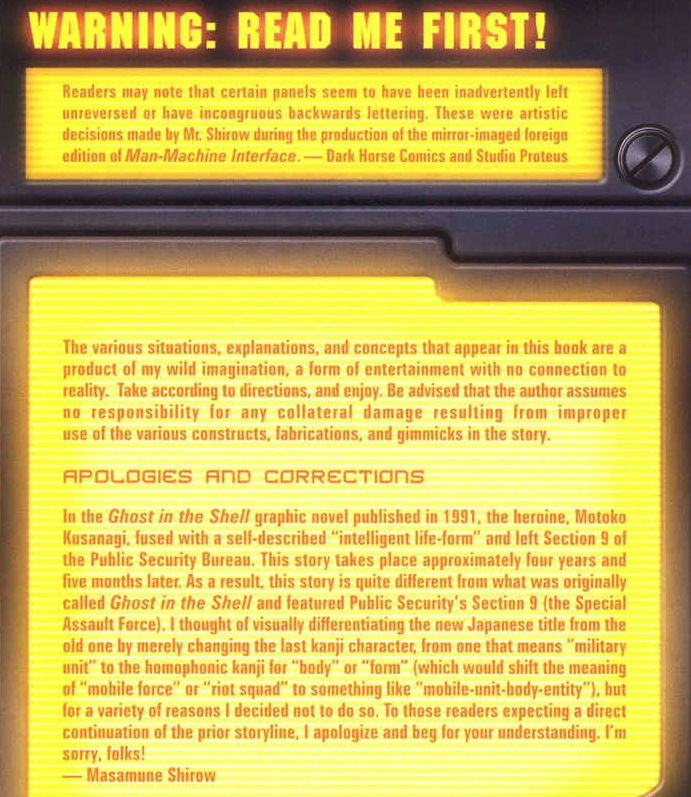 Shirow's disclaimer, Ghost in the Shell 2: man-machine interface manga comic, Young Magazine, Dark Horse Comics, 1991 -- 2003