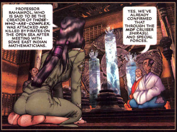 fully clothed ass, Ghost in the Shell 2: man-machine interface manga comic, Young Magazine, Dark Horse Comics, 1991 -- 2003