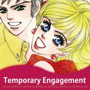 Harlequin Josei Manga comiXology thumbnail: Temporary Engagement
