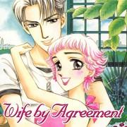Harlequin Josei Manga comiXology thumbnail: Wife By Agreement