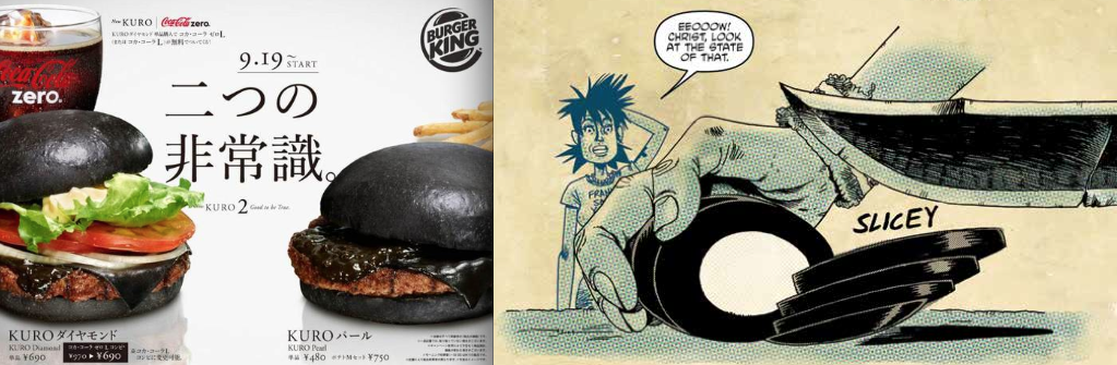 Kuro Diamond, Kuro Pearl, Burger King Japan, plus Tank Girl: The Royal Escape, The Power of Tank Girl, Rufus Dayglo & Alan Martin, IDW, Titan COmics, 2014