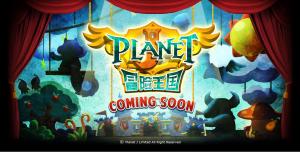 Planet J homepage image