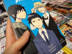 Durarara!!, デュラララ!!, Ryohgo Narita, Yen Press, 2009