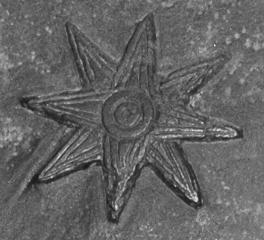 Detail of a kudurru (stele) of King Melishipak I (1186–1172 BC)