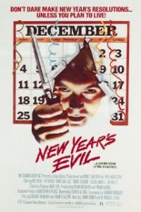New Year's Evil, Emmett Alston, 1980