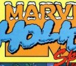 Christmas banner Marvel
