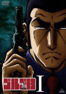 Golgo 13, anime, 2008