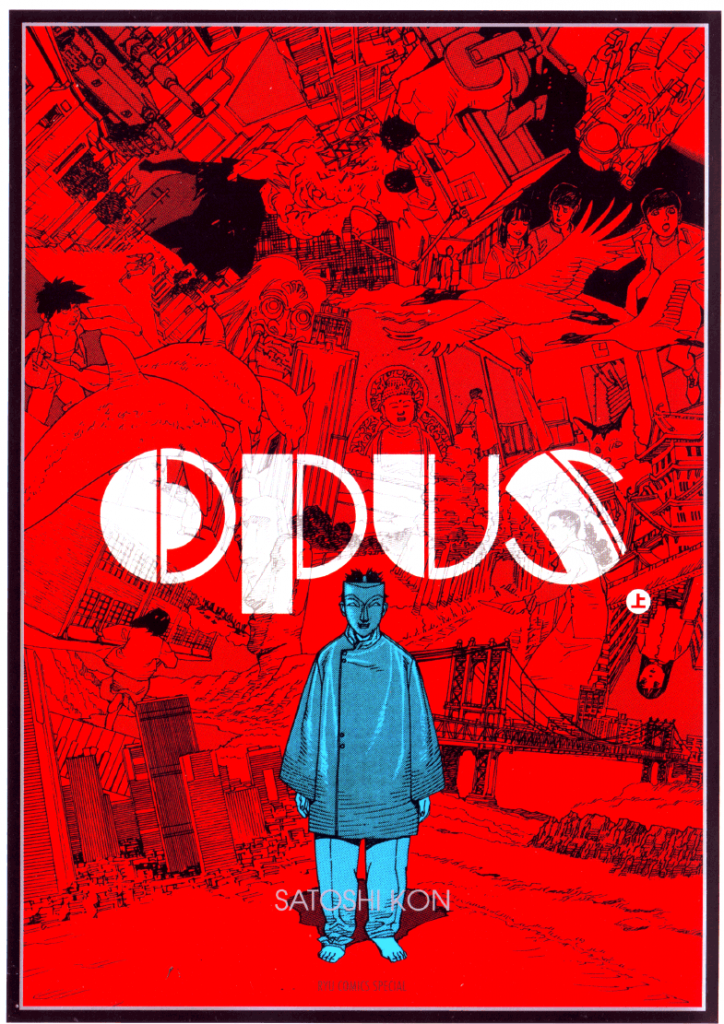 Satoshi Kon, Opus Cover, Ryu Comics