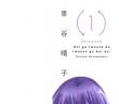 Ani-Imo, Ani ga Imouto de Imouto ga Ani de, Kodansha, manga cover, Kurumatani Haruko