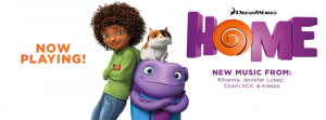 Home Now Playing logo
