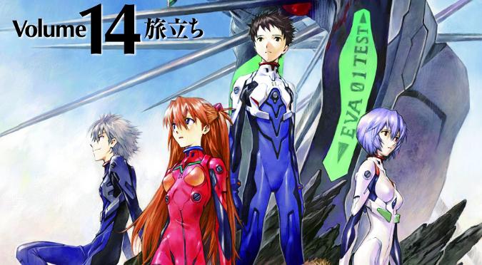 End of an Eva: Neon Genesis Evangelion Vol. 14