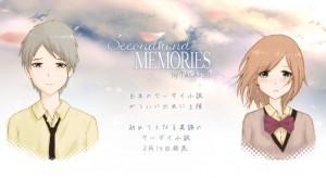 Secondhand Memories by Takatsu
