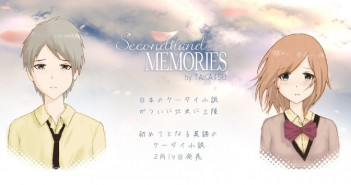Secondhand Memories by Takatsu