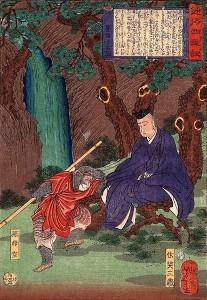 Son Wukong, Tsukioka Yoshitoshi, wikimedia uploads, public domain
