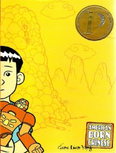 American Born Chinese, Gene Lueng Yang, First Second, 2006