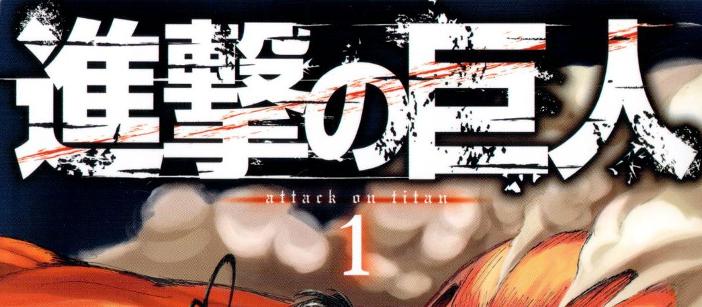 Attack on Titan, Hajime Isayama, Kodansha