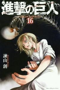 Attack on Titan volume 16, Hajime Isayama, Kodansha 2015