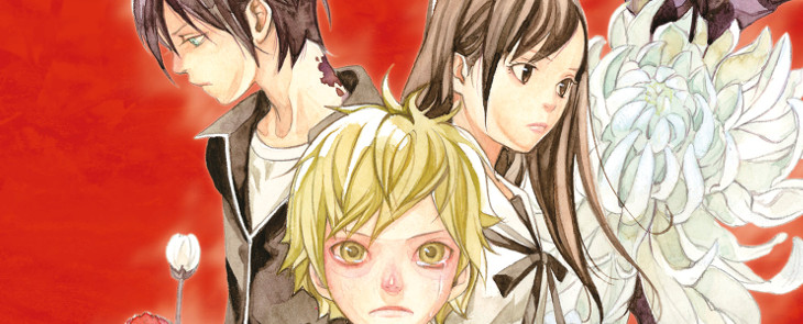 Noragami, a Tale of a Stray God and a Cat-Tailed Girl
