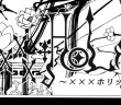 xxxHolic Omnibus 3 pg. 23. © CLAMP/Kodansha Ltd. All rights reserved.