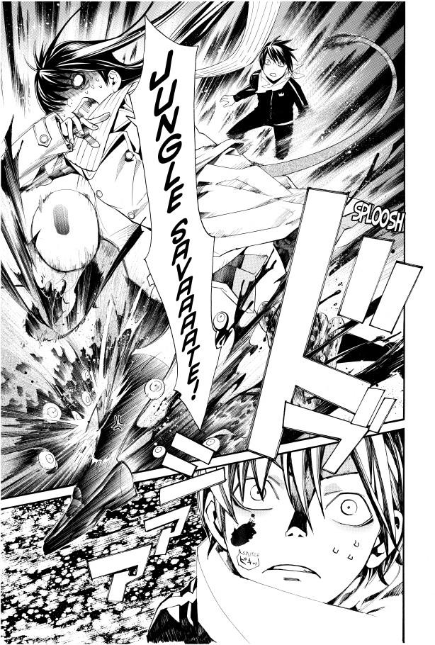 Noragami vol 1 p 121. © Adachitoka/Kodansha Ltd. All rights reserved. 2014.