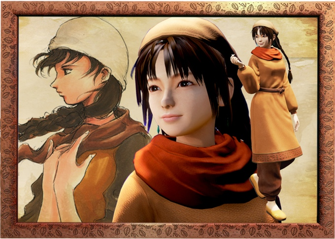 Shenhua - Raised among the forests of China., Shenmue 3 Kickstarter funding page