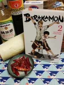 Barakamon vol 2, Yen Press 2015, plus pickle ingredients