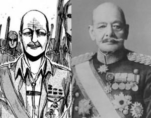 Dot Pixis of Attack on Titan vs Japanese General Akiyama Yoshifuru. Story & Art by Hajime Isayama. Kodansha, 2012-present.
