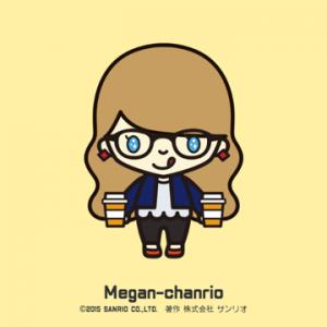 Megan Chanrio, 2015