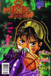 MIXX Zine, Tokyopop, 1998