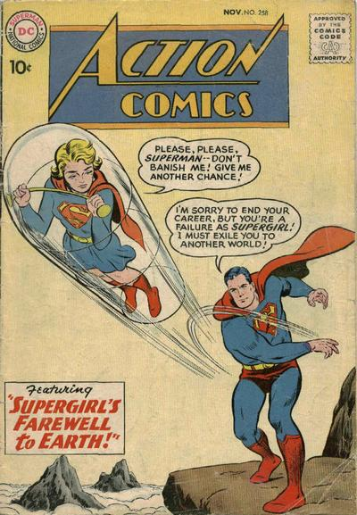 Action Comics, Supergirl