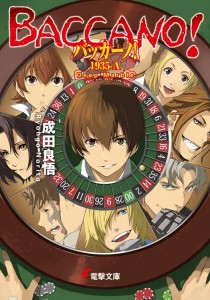 The cover of Baccano! #21 by Ryohgo Narita. Yen Press.