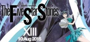 Five Star Stories volume 13. Story & art by Mamoru Nagano. Kadokawa Shoten.