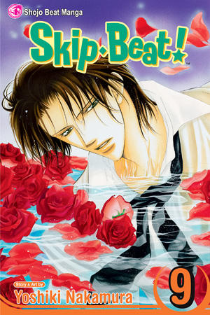 Skip Beat, Nakamura Yoshiki, Viz, volume 9