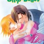 Skip Beat, Nakamura Yoshiki, Viz, volume 29